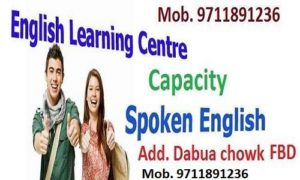 best spoken english